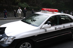 Kyoto Patrol Car