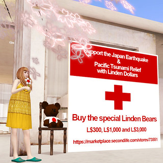 Support the Japan Earthquake & Pacific Tsunami Relief with Linden Dollars