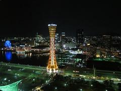 Kobe ciry, Japan: 神戸 夜景