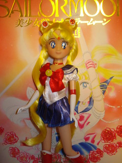 Sailor Moon Italian Exclusive