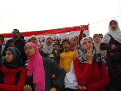 Protesters at Al Tahrir million man protest