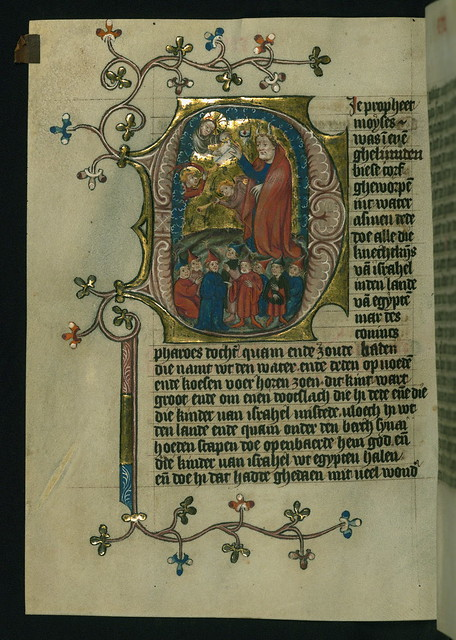 How is Illuminated Manuscripts related to Church?
