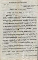 III/1. Különleges zsidó munkaszolgálatosok erkölcsi ellenőrzése.
