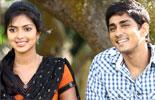 Kadhalil Sodhapuvadhu Yeppadi Official Video Songs