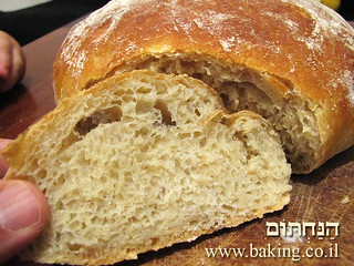 Tuscan Style Bread