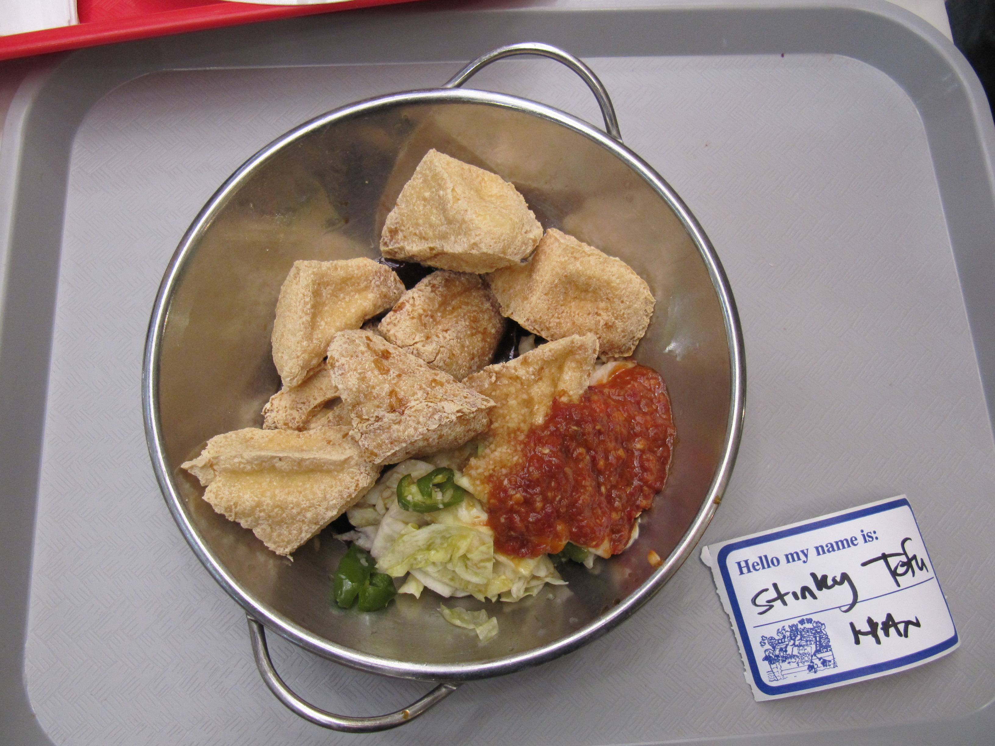 Stinky Tofu Flushing Stinky Tofu Han Flickr