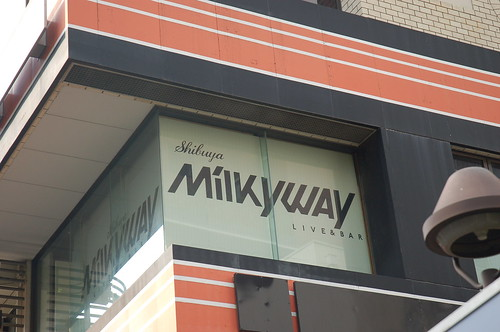 Milky Way Sign, Shibuya