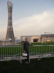 Torre Aspire