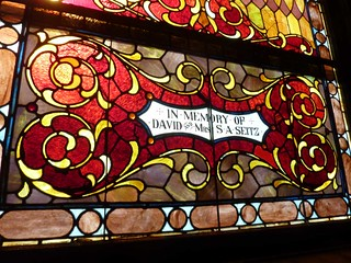P1080488-2011-03-12-Inman-Park-Methodist-Seitz-Stained-Glass