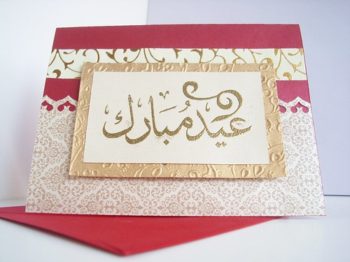 Eid Mubarak Arabic Calligraphy Card Elegant Red and Gold