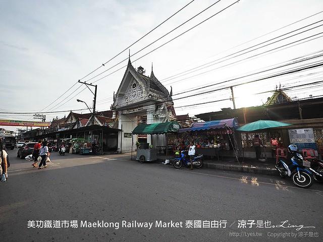 美功鐵道市場 Maeklong Railway Market 泰國自由行 27