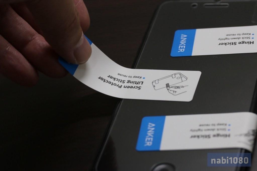 Anker ガラスフィルム iPhone 7 Plus08