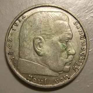 GERMAN REICH, 1938 ---2 REICHSMARKS a