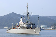 In this file photo, the mine countermeasures ship USS Avenger (MCM 1) returns to its forward-deployed base at U.S. Fleet Activities Sasebo March 9, after participating in Exercise Foal Eagle 2011. (U.S. Navy photo by Mass Communication Specialist 1st Class Richard Doolin)