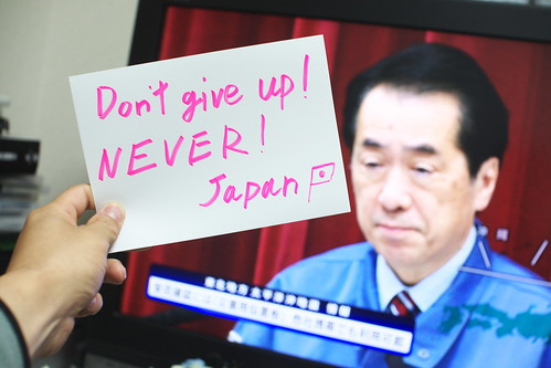 Dont give up! NEVER!!!!! (Widespread destruction from Japan earthquake, tsunamis)
