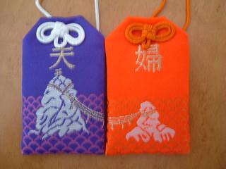 20040107_Japon_0512