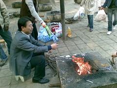 cheng bin laoshi