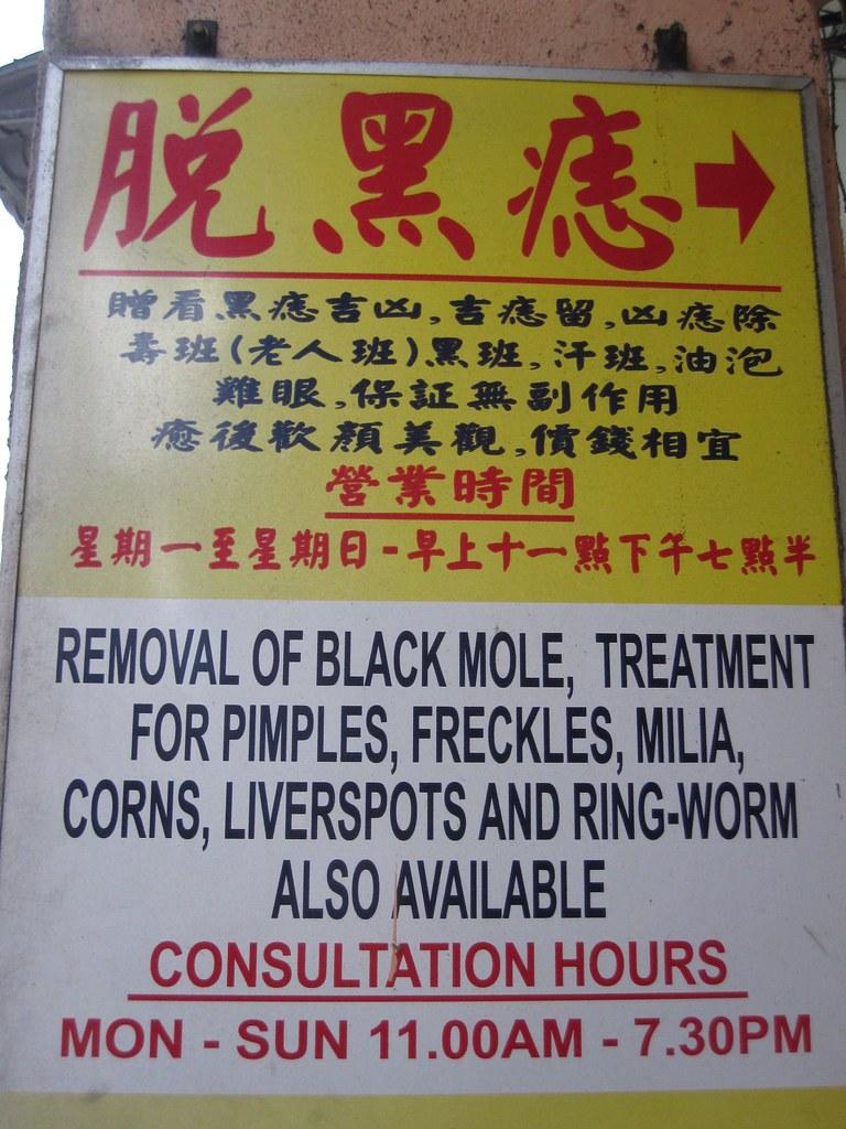 Malaysia Medicine