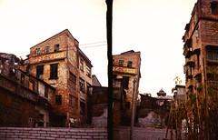 Guangzhou: Xiguan being demolished