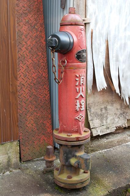 消火栓 / Fire hydrant