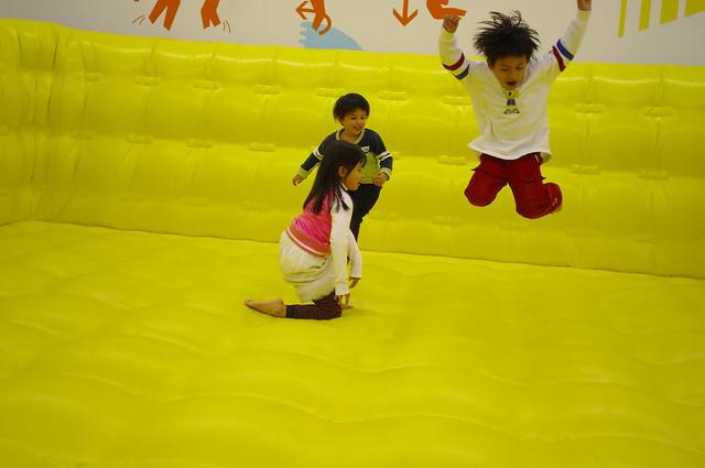 Kid O Kid Kawasaki