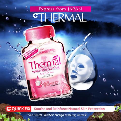 lovemore thermal water brightening mask