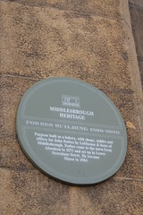 Photo of Green plaque № 9044
