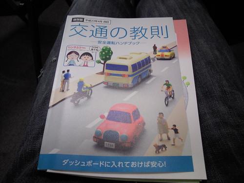 NEC_0040