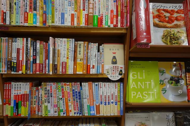 紀伊國屋書店新宿サザンテラス店にPOPを置いてもらいました