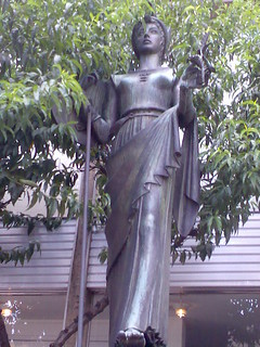 COLOMBIA. La Atenas de América. MINERVA BIBLIOTECA LUIS ANGEL ARANGO Santafé de Bogotá, Cundinamarca, Colombia, Sudamérica.