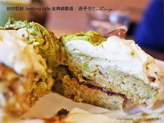 台中鬆餅 Jamling cafe 金典綠園道 15