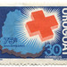 Uruguay postage stamp: Red Cross