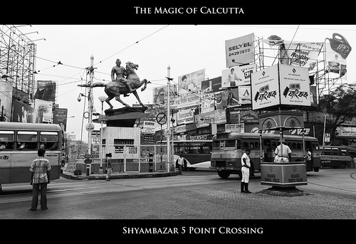 Shyambazar 5 Point Crossing