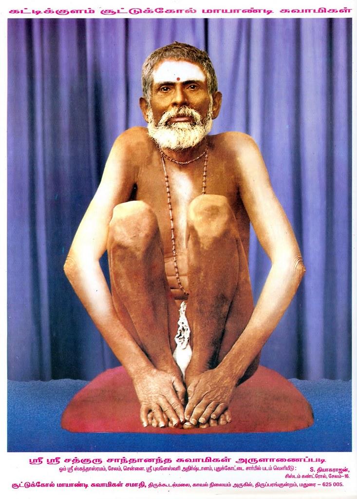 11 Soottukkole Mayandi Swamigal