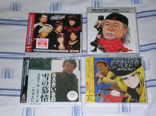 Collection de Kanon 5594705941_fa37f7d097