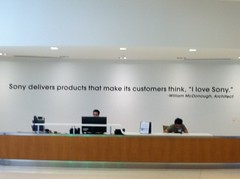 interior design, receptionist,