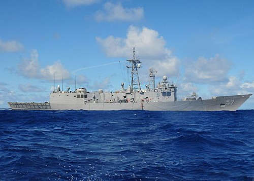 USS Rueben James (FFG 57)