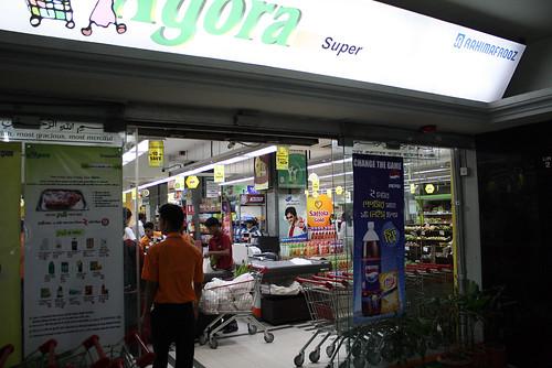 [バングラデシュ] Agoraスーパー