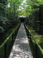 Kōtō-in