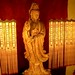 Small photo of Guanyin Hall