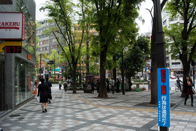 ikebukuro_japan_14-13