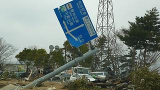 Tsunami catastrophe