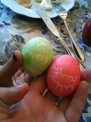 food, easter egg, egg,