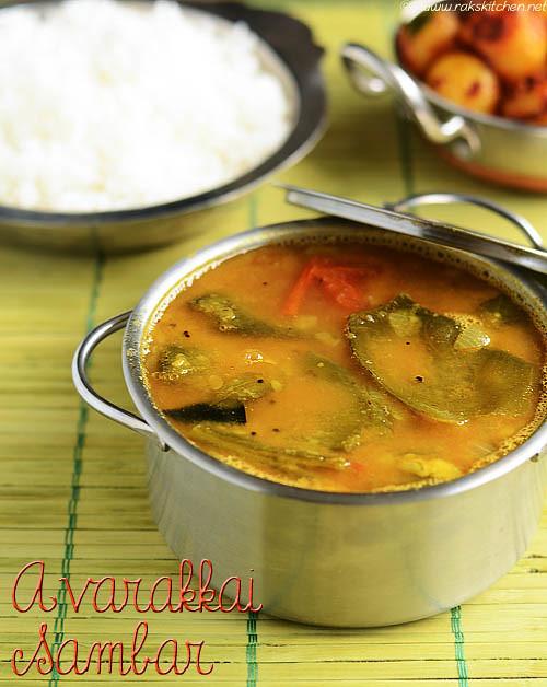 avarakkai sambar / broad beans sambar-recipe