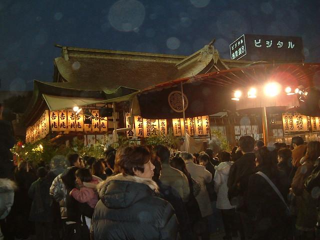 Toka Ebisu Matsuri, en Osaka