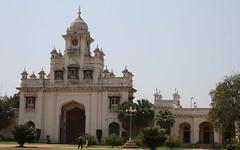 Khilwat clock tower