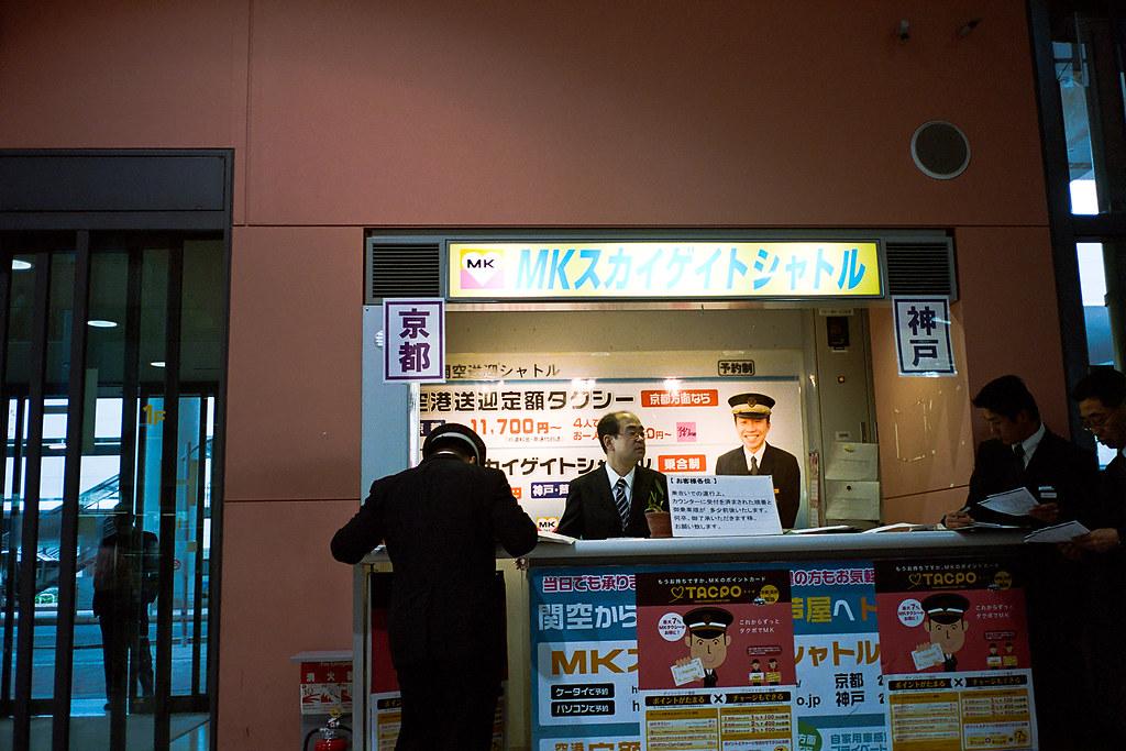 Kaisei_20101013_400UC-Roll-01_07