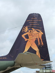 752 C130 Greek Air Force (Tail Greek) by Chris Abigail1