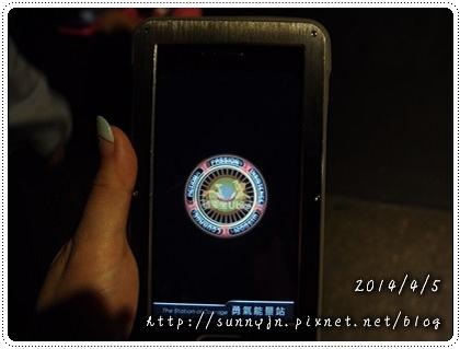 P4057712.jpg
