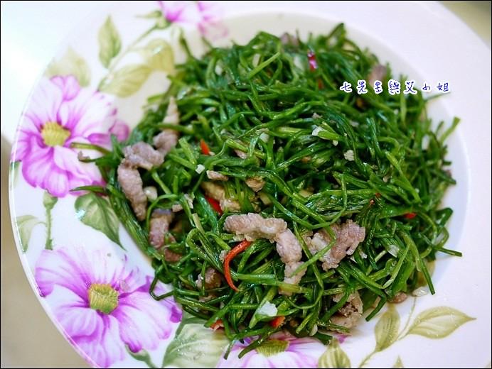14 水蓮炒肉絲